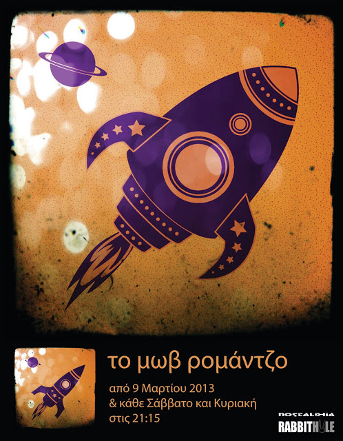 mov poster net.jpg