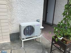 Heat Pump Mini Split Air Conditioner - Dugard Plumbing, Heating & Cooling
