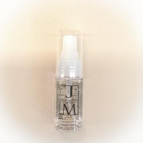 ジェームスマーティン 除菌用アルコール ミニボトル 30ml