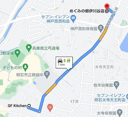 gfkitchenkobe_map.JPG