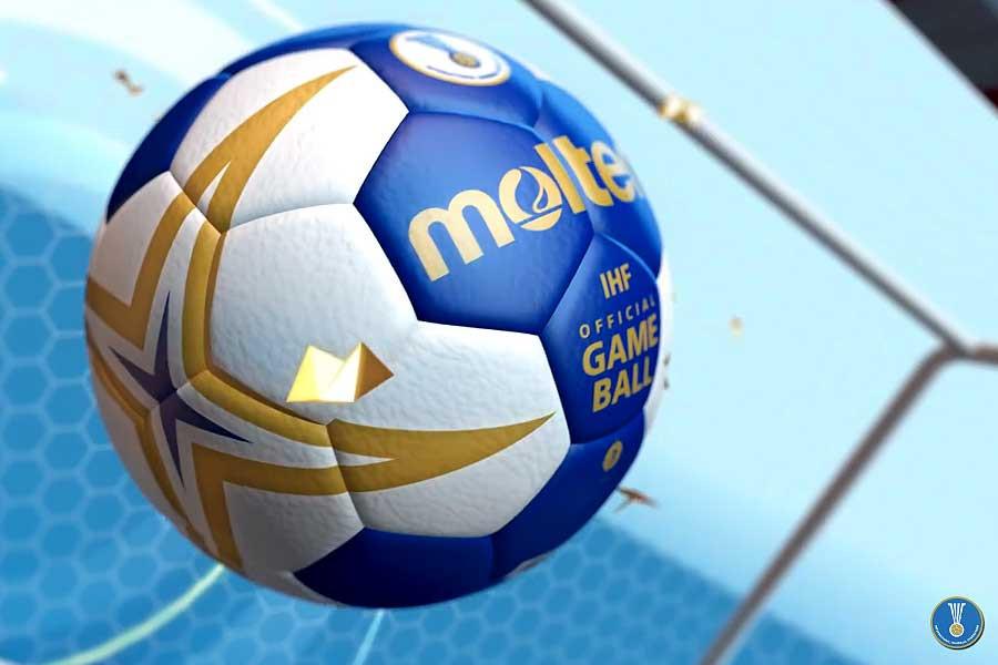 bola Molten (foto reprodução)