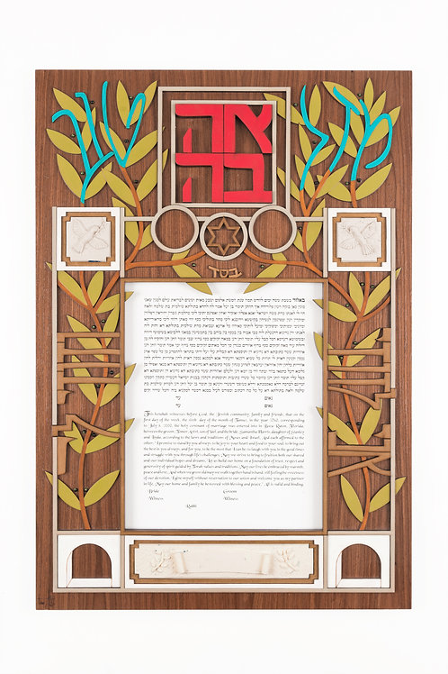 Hope and Devotion Ketubah