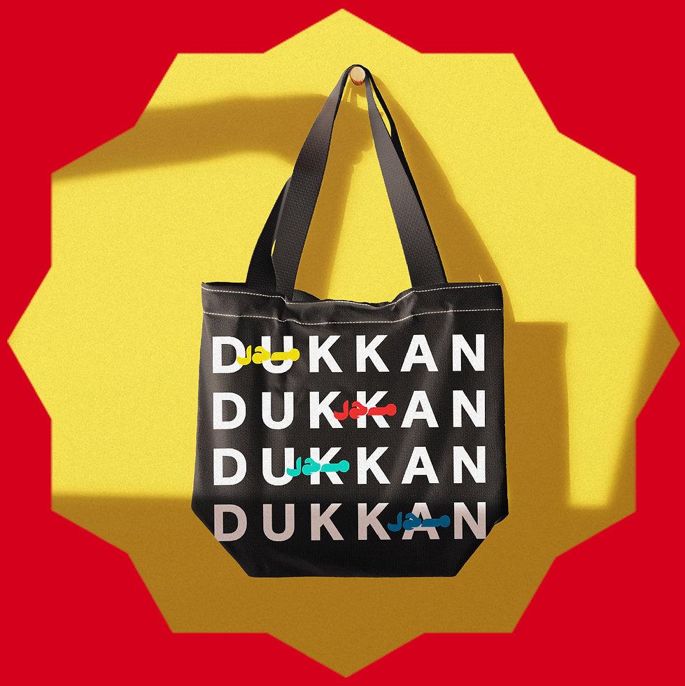 Dukkan_v4_2-08.jpg