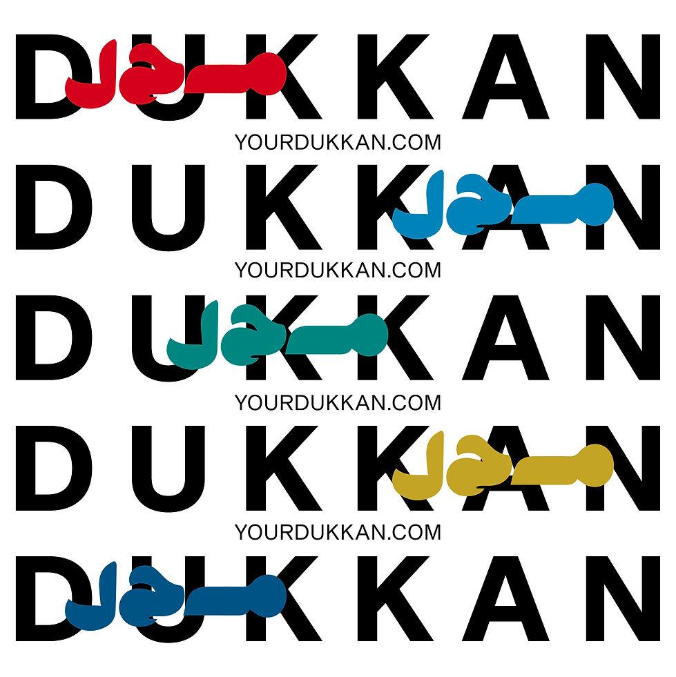 Dukkan_v4_1-07.jpg