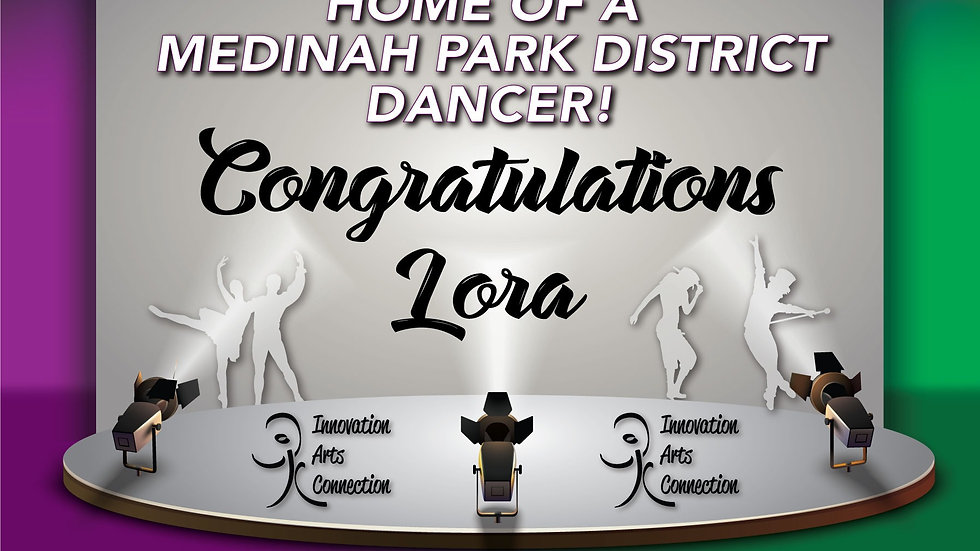 Dancer Yard Sign