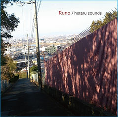 hotaru sounds Runo jacket