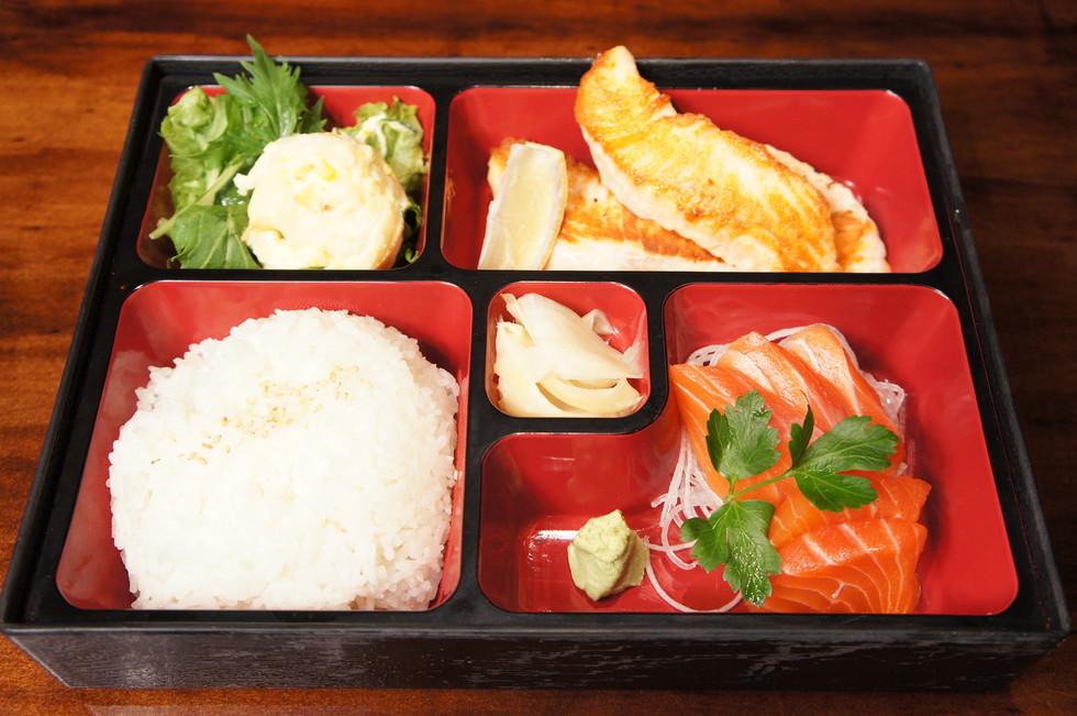 salmon box