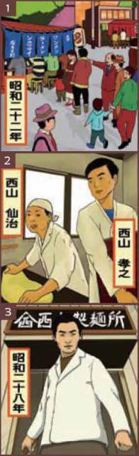 manga1-1.png