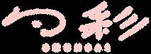 Logo-sakura.png