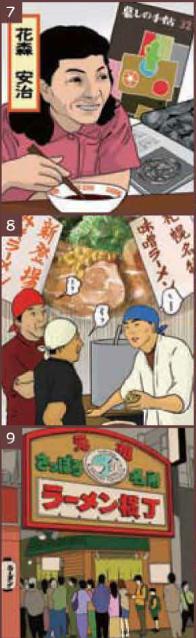 manga2-1.png