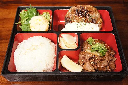 Beef Bento Box (Rice, Miso soup)