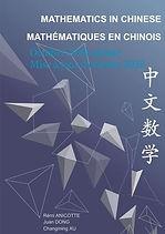 Mathematics_in_Chinese_-_Mathématiques_e