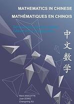 Couverture_chez_BoD_Mathematics_in_Chine