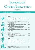Journal of Chinese Linguistics.jpg