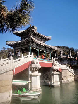 Yiheyuan 2.jpg