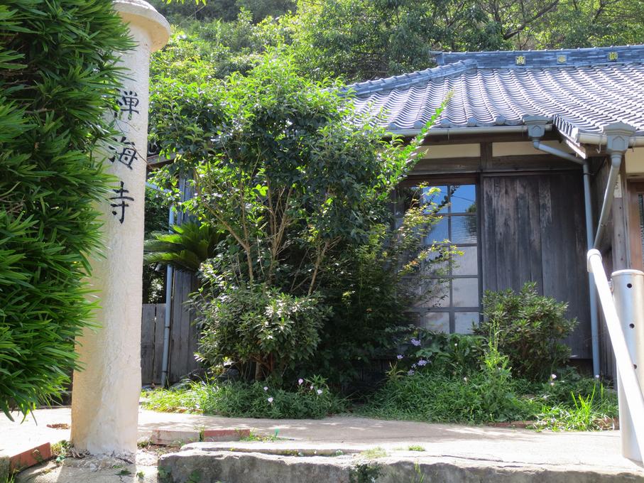 歴史ある高島のお寺