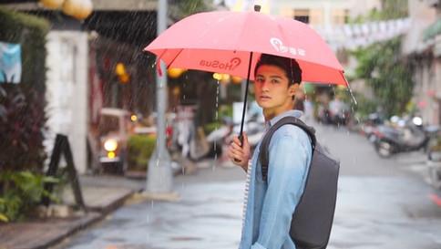 即享傘形象廣告