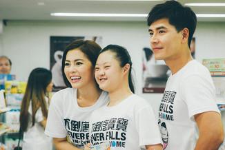 唐氏症基金會2015 CF與 VCR拍攝花絮