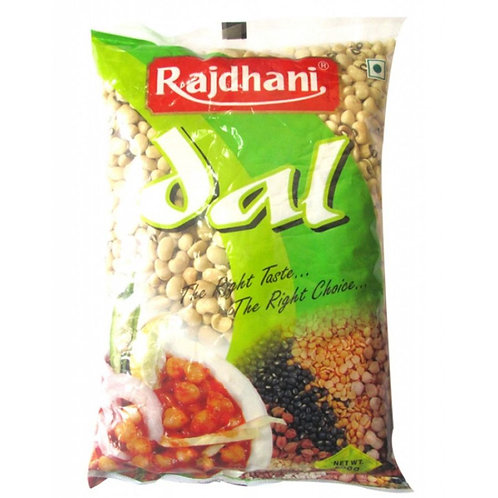 Lobiya Rajdhani Red 500gm