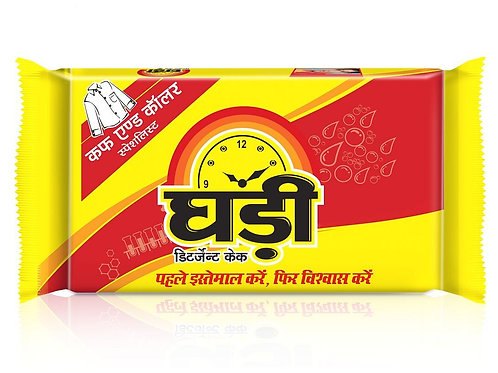 Detergent Cake (Ghadi) 185 gm