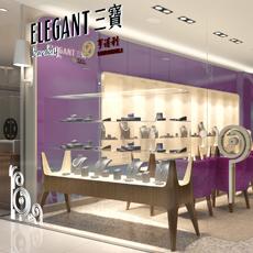 Jewellery concept store
