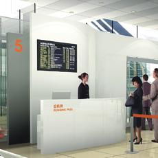 Hongqiao Airport