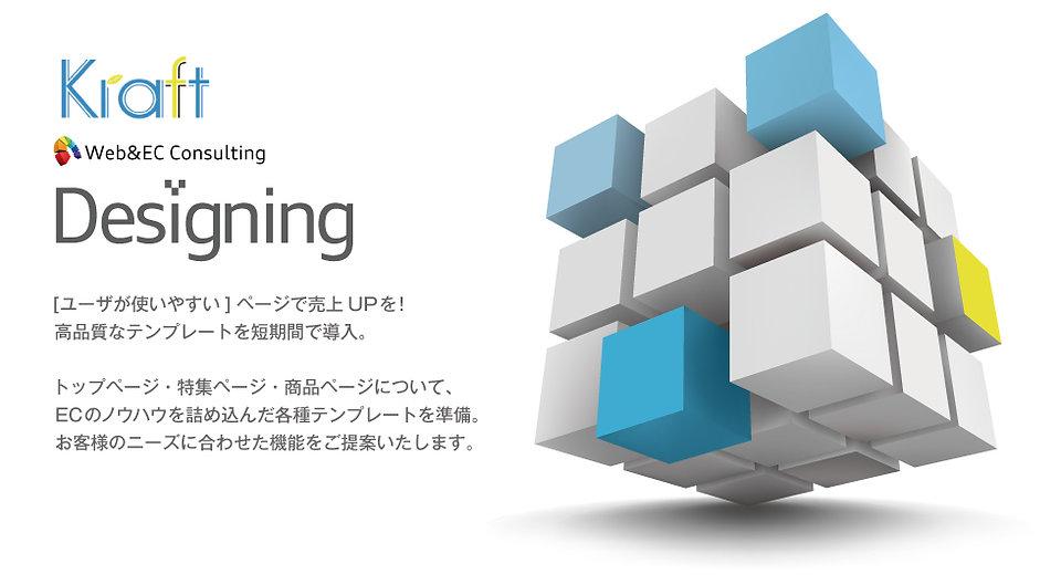 DeNAショッピング ページ制作 サービス
