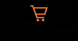 Yahooショッピング Best Store Award 2015決定!