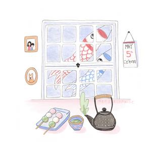 Kodomono No Hi, Children's Day - Japan