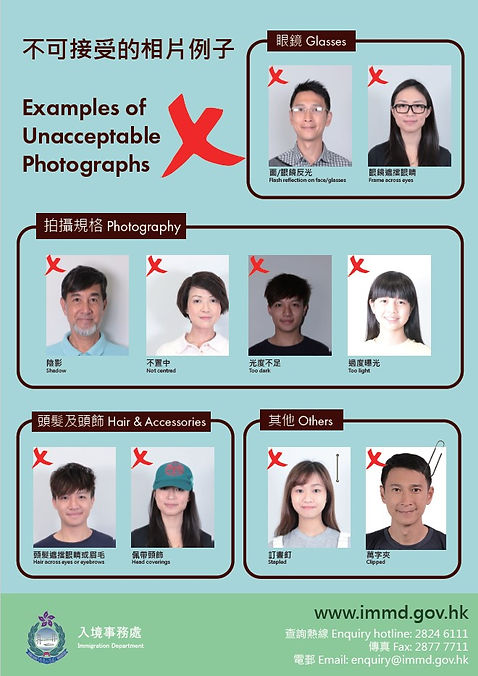 photorequirements2.jpg