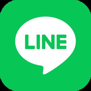 電話、メール、LINE!