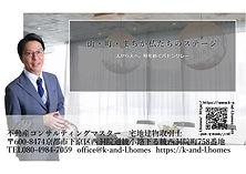 中寿志名刺表.jpg