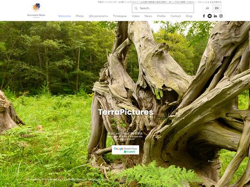 TerraPictures|和田一成