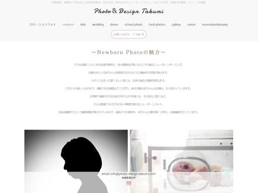 Photo & Design Takumi:ニューボーンフォト
