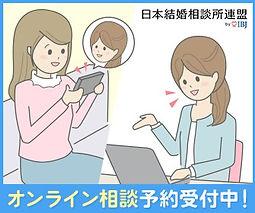 S__249946118.jpg