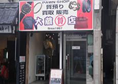 赤坂店.png