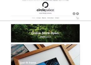circlepalace:サークルパレス|無垢材家具
