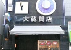 千葉店.png