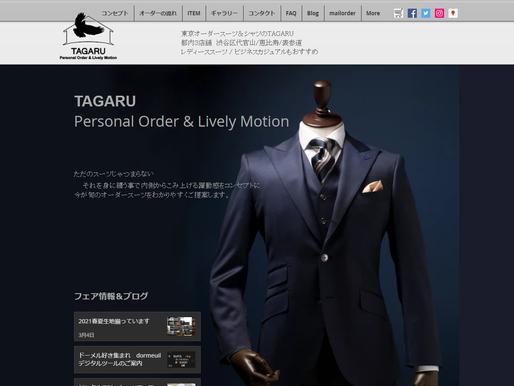 TAGARU代官山|オーダースーツ