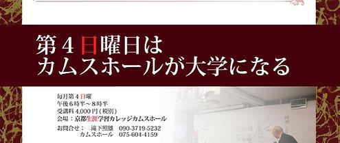 神学講座   京都府   京都生涯学習カレッジ 株式会社ニュークリアス
