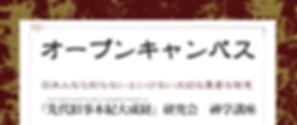 神学講座 | 京都府 | 京都生涯学習カレッジ 株式会社ニュークリアス