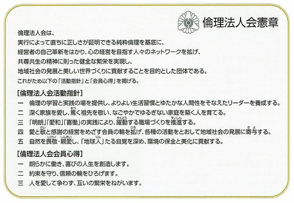 CCF_000072_edited.jpg