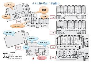 館内平面図.jpg