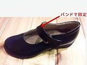 リウマチ_修正_edited.jpg