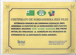 Certifikato de IKEF-Tanzanio(20191001).j
