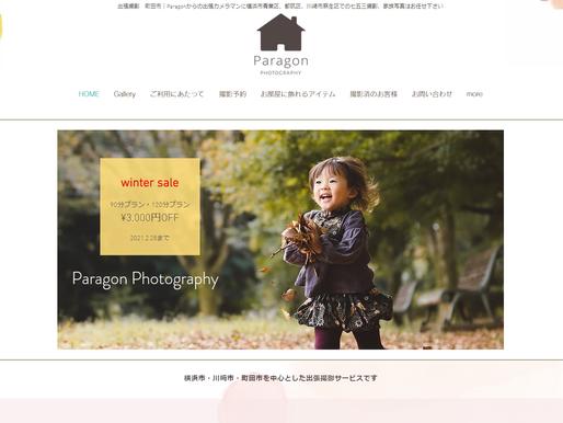 Paragon Photography