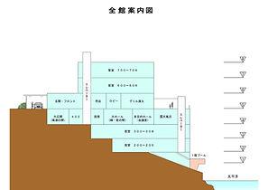館内案内図.jpg