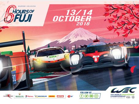 Next Event: 6hs of Fuji, October 13-14