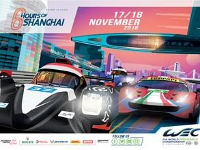 Next Event: WEC 6hs of Shanghai, November 16-18