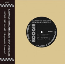 NEW ROCK SYNDICATE Boogie 7""